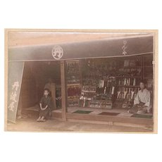 Japanese Tinted Albumen Photo of a Retail Shop