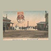 American Wharf in Kobe Vintage Postcard c. 1910