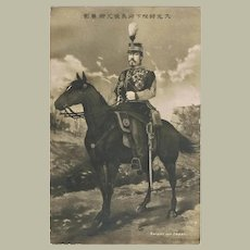 Japanese Emperor on horseback Postcard 1905