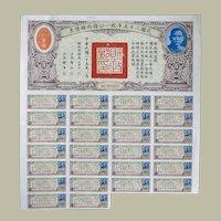Chinese China 6% Unification Bond Type A, 100 Dollars 1936