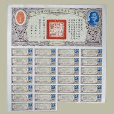 Chinese China 6% Unificatio​n Bond Type A, 100 Dollars 1936