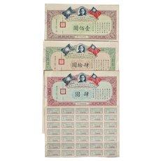 Set of Three China Guangdong Hanzhou Railway Bonds 1930