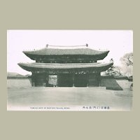 Vintage Postcard Seoul Shotoku Palace Old Korea
