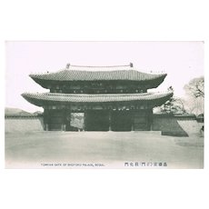 Vintage Postcard Seoul Shotoku Palace Old Korea