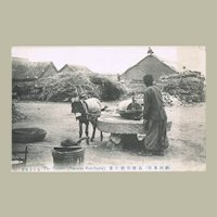 Peasant in Manchuria China vintage Postcard