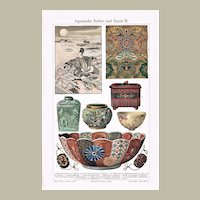 Japanese Arts Chromo Lithograph from 1900