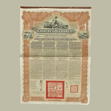 Chinese Reorganization Gold Loan of 1913 Bond Certificate by Russo-Asiatic Bank