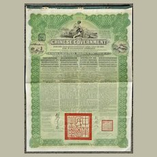 Chinese Reorganization Loan from 1913 Green Russian Issue