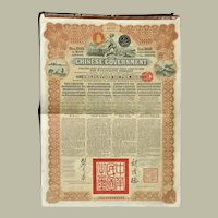 Chinese Reorganization Loan Certificate by Russo-Asiatic Bank 1913  Gold Bond