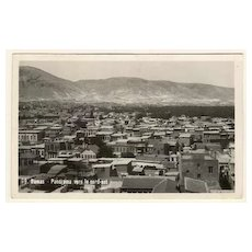 Damas in Syria: Panorama Postcard to Austria 1935