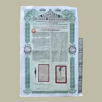 Imperial Chinese Tientsin Pukow RR Supplementary Loan 100 Pounds