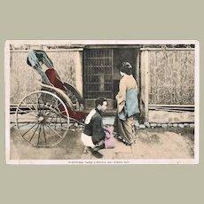Japanese Postcard with famous Geisha O-Koto-San