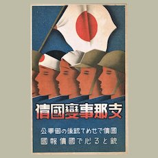 Japanese Postcard for Military Actions in China Poster Style