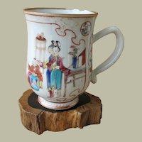 Antique Chinese Famille Rose Mug from Qing Dynasty Qianlong Era