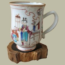 Antique Chinese Famille Rose Mug from Qing Dynasty Qianlong Era