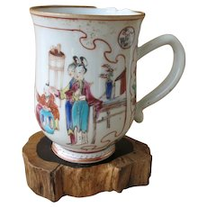 Antique Chinese Famille Rose Mug from Qing Dynasty Qianlong Aera