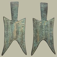Antique Chinese Spade Money