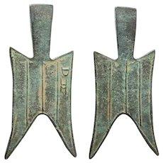 Antique Chinese Spade Money