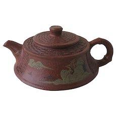 Chinese Yixing Tea Pot With Basket Weave Pattern Design by Wang Yinxian