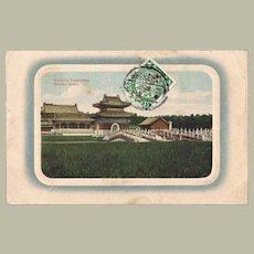 Old Chinese Postcard Western Tombs 1912