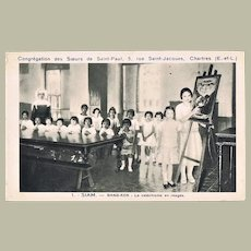 Siam, Thailand Mission Postcard Teachers and Pupils
