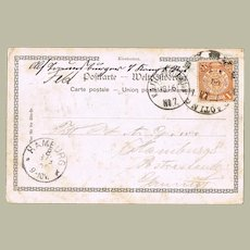 Imperial China Postcard with Paoting Cancellation Boxer Rebellion