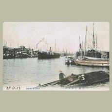 Old Japanese Postcard Harbour Scene Osaka to Wien 1907