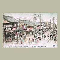 Japanese Vintage Postcard Theatre Street at Yokohama 1907