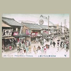 Japanese Vintage Postcard Theatre Street at Yokohama 1907