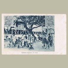 Hong Kong Barbers at Work. Chinese Vintage Postcard