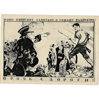 Dimitri Moor poster as  Postcard Size Print from 1919
