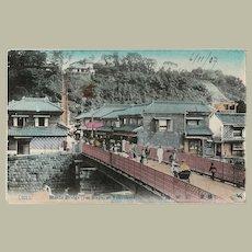 Maeda Bridge in Yokohama. Japanese vintage Postcard from 1907