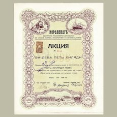 Decorative old Stock Certificate Locomotive and Ship 1938