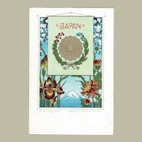 Decorative Japanese Postcard, Lithograph
