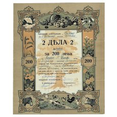 Decorative lithographed Stock Certificate for Agricultural Cooperation