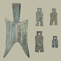 Five Ancient Chinese Spade Coins
