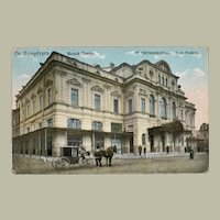 Imperial Russia St. Petersburg Postcard as Field Post from 1917