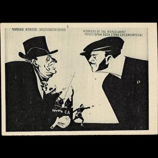 Dimitry Moore Russian Propaganda Card WW2 Workers Unite