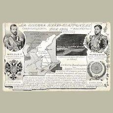 Postcard with Tsar Nicholas II 1904