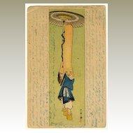 Old Japanese Postcard: God Fukurokuju
