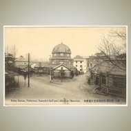 Old Japan: Police Station Okayama. Vintage Postcard