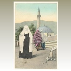 Military Post Kalinovic: Postcard with Muslim Ladies