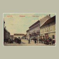 Serbia1910: Vintage Postcard Pancevo Town.