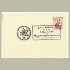 Judaica. Postal History Austria 1950