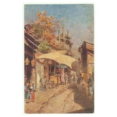 Old China: Vintage Postcard with Street Scene in Peking.