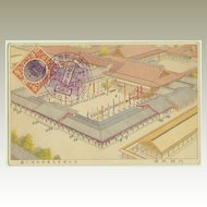 Old Japan: Imperial Palace Postcard with Special Cancellation.