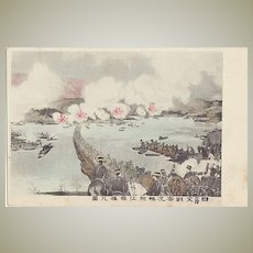 Russian Japanese War: Tinted Postcard with Battle Scene.