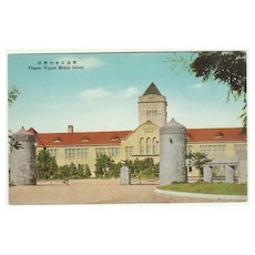 China, Japan: Qingdao Nippon Middle School. Military Postcard