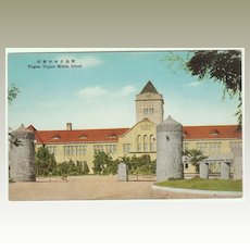 China, Japan: Qingdao Nippon Middle School. Military Postcard