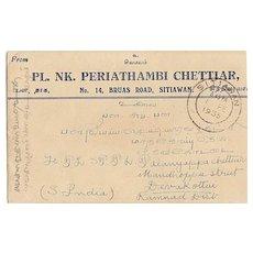 Malaysia, India: Letter from Sitiawan to Devakottai. 1935